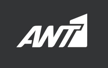 Ποιοι τέσσερις παρουσιαστές λένε «όχι» στη μείωση μισθού τους στον Ant1