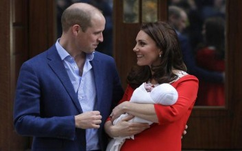 Αυτό είναι το όνομα του νεογέννητου πρίγκιπα