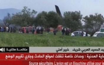 Στρατιωτικούς και τις οικογένειές τους μετέφερε το αεροπλάνο που συνετρίβη