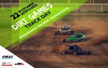 Dirt Games Track Day: Τελική δοκιμή στην Υπερειδική του Ράλι Ακρόπολις