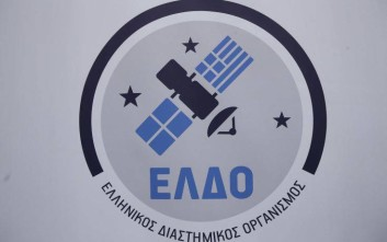 Διευκρινίσεις για τις προσλήψεις στελεχών από τον Ελληνικό Διαστημικό Οργανισμό