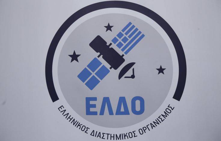 Ισχυροί ρυθμοί ανάπτυξης για τη διαστημική τεχνολογία στην Ελλάδα
