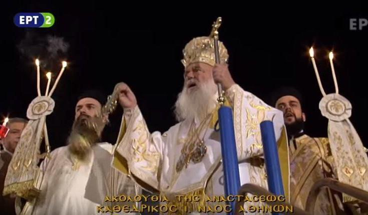 Μετά το Χριστός Ανέστη ο Ιερώνυμος έψαλε τον Εθνικό Ύμνο μαζί με το στρατιωτικό άγημα