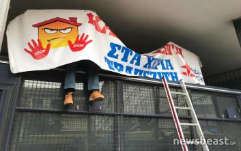 Μέλη της ΛΑΕ ανάρτησαν το πανό τους πάνω από την κλούβα των ΜΑΤ