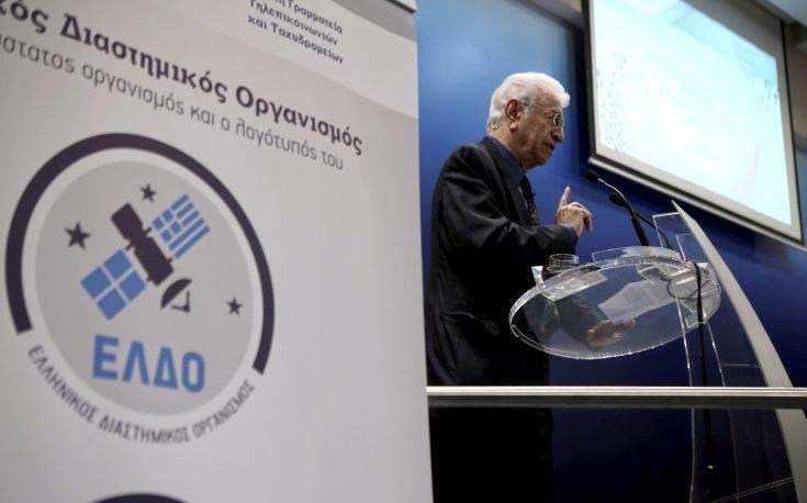 Παραίτηση με αιχμές από τον Ελληνικό Διαστημικό Οργανισμό