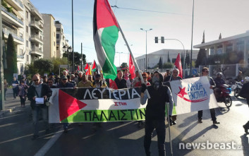 Πορεία Παλαιστινίων και μελών της ΛΑΕ προς την ισραηλινή πρεσβεία