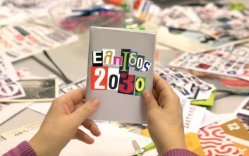 Ελπίδος 2030, μικρές και μεγάλες ιστορίες της πλατείας Βικτωρίας