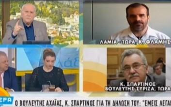 Βουλευτής ΣΥΡΙΖΑ: Η κυβέρνηση έλεγε «κανένα σπίτι στα χέρια τραπεζίτη», όχι «κανένα μαγαζί»