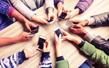 Πόσο σημαντικά είναι για τους ανθρώπους τα smartphones;