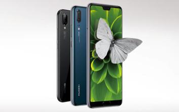 Τα απίστευτα Huawei P20 και Huawei P20 Lite ήρθαν στην WIND