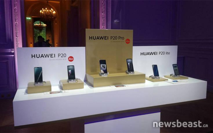 Το Huawei P20 Pro προσφέρει όλα όσα υπόσχεται στον χρήστη του