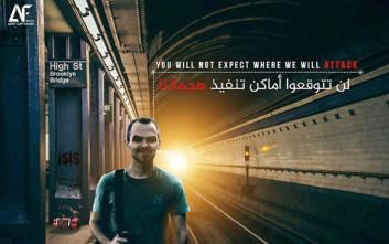 Με χτύπημα στο μετρό της Νέας Υόρκης απειλεί το ISIS