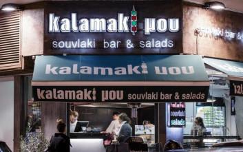 Για καλό σουβλάκι στην Πλατεία Μαβίλη πας στο Kalamaki μου