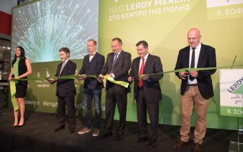 Άνοιξε για το κοινό, το νέο κατάστημα LEROY MERLIN στο κέντρο της Αθήνας