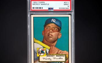 Αυτή η αθλητική κάρτα 66 ετών πουλήθηκε για 2,88 εκατ. δολάρια