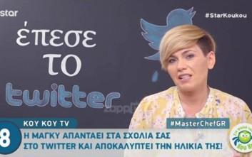 Η Μάγκυ Ταμπακάκη απαντά σε σχόλια στο Twitter και δείχνει την ταυτότητά της