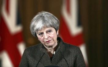 Μία ακόμη ήττα για τη Μέι στην Άνω Βουλή σχετικά με το Brexit