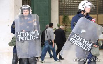 «Τέσσερις τραυματίες στις συγκρούσεις διαδηλωτών και αστυνομίας»