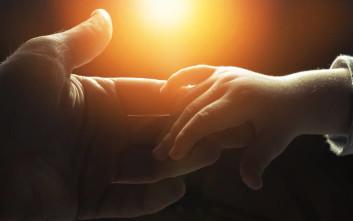 Ηλικιωμένο ζευγάρι απέκτησε παιδί, το πήραν οι κοινωνικές υπηρεσίες