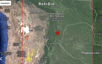 Σεισμός ταρακούνησε τη Βολιβία