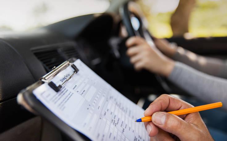 «Το πανάθλιο σύστημα εκπαίδευσης και εξέτασης υποψηφίων οδηγών»