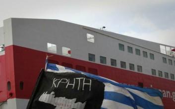 Αγρότες Κρήτης: Την Παρασκευή όλοι στα λιμάνια