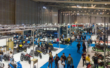 Αυλαία για την Έκθεση μοτοσυκλέτας 2018