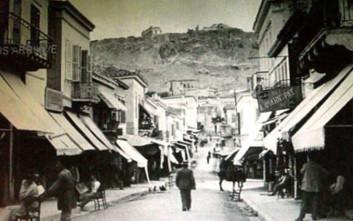 Ο πρώτος δρόμος με άσφαλτο στην Αθήνα