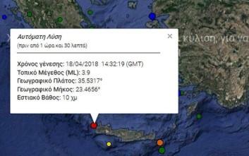 Σεισμός δυτικά της Κρήτης