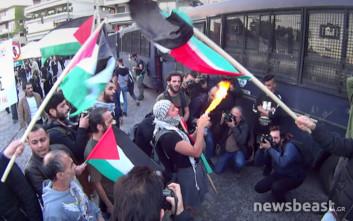 Έκαψαν χάρτινη σημαία του Ισραήλ έξω από την πρεσβεία