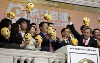 Στη Wall Street η κινεζική τεχνολογική πλατφόρμα Huya