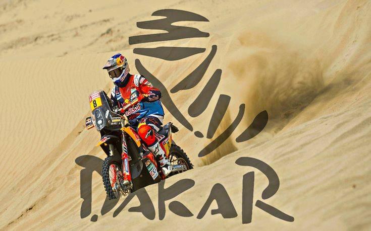 Σε νέο σταυροδρόμι το Rally Dakar