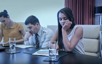 «Λατρεύω τα meetings», δεν είπε κανείς, ποτέ