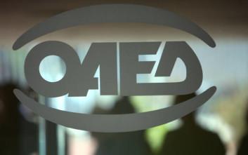 Πότε ξεκινούν οι αιτήσεις για τη δεύτερη επιχειρηματική ευκαιρία του ΟΑΕΔ σε 5.000 ανέργους