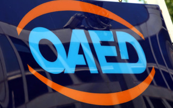 ΟΑΕΔ: Τι ισχύει με το επίδομα ανεργίας και τα ασφαλιστικά κενά