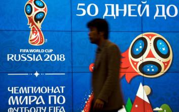 Πού θα παρακολουθήσει ο κόσμος το Μουντιάλ της Ρωσίας