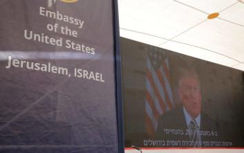 Νετανιάχου: Τι λαμπρή ημέρα, ευχαριστούμε πρόεδρε Τραμπ