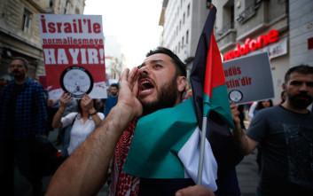 Χιλιάδες διαδηλωτές στην Κωνσταντινούπολη για αλληλεγγύη στους Παλαιστίνιους