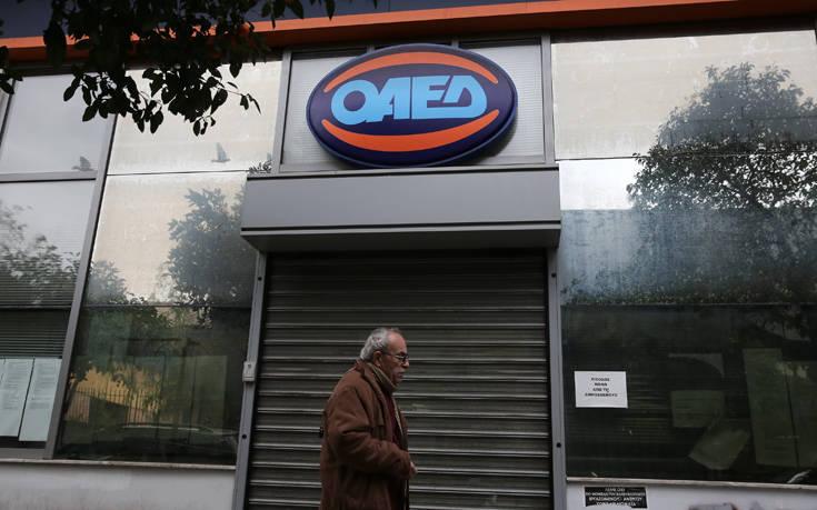 ΟΑΕΔ: Πληρώνονται τα επιδόματα ανεργίας και το δώρο Πάσχα