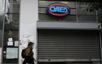 Αναρτήθηκαν οι προσωρινοί πίνακες του ΟΑΕΔ για πρόγραμμα απασχόλησης 5.500 ανέργων
