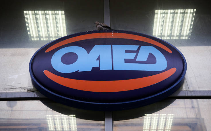 ΟΑΕΔ: Νωρίτερα λόγω κορονοϊού τα επιδόματα ανεργίας και το Δώρο Πάσχα