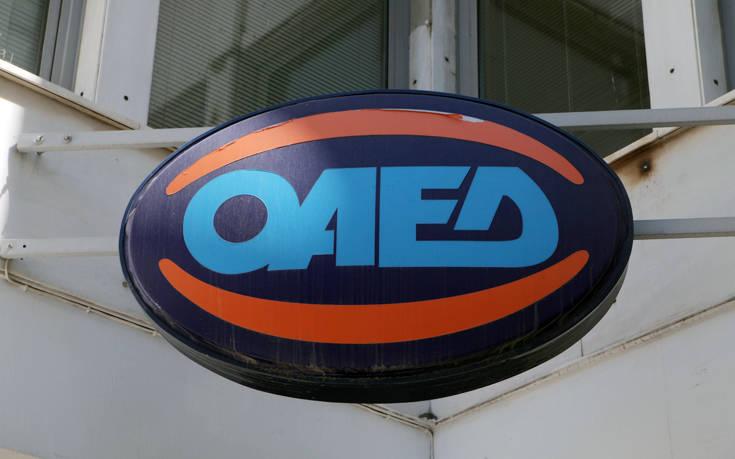 ΟΑΕΔ: Εφάπαξ ενίσχυση 1.000 ευρώ σε πρώην εργαζόμενους 4 επιχειρήσεων