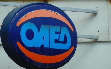 ΟΑΕΔ: 4.350 νέες θέσεις εργασίας τον Νοέμβριο