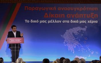 Αντιπαράθεση με φόντο την επίσκεψη Τσίπρα στη Λέσβο