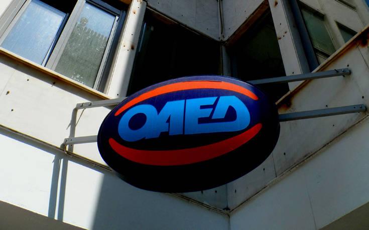 ΟΑΕΔ: «Μία σύγχρονη κοινωνική υπηρεσία απασχόλησης στο πλευρό των ανέργων»