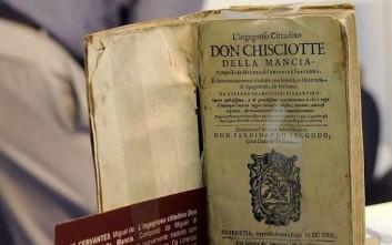 Έφυγε από τη ζωή ο άνθρωπος που μετάφρασε τον Δον Κιχώτη στη γλώσσα των Ίνκας