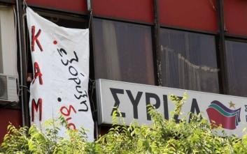 Κατάληψη σε γραφεία του ΣΥΡΙΖΑ Θεσσαλονίκης για τις Σκουριές
