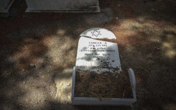 Άγνωστοι βεβήλωσαν μνήματα στο εβραϊκό τμήμα του Γ' Νεκροταφείου της Νίκαιας