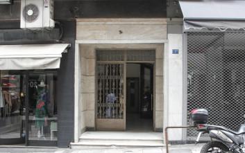 Επίθεση του Ρουβίκωνα σε συμβολαιογραφείο στο κέντρο της Αθήνας