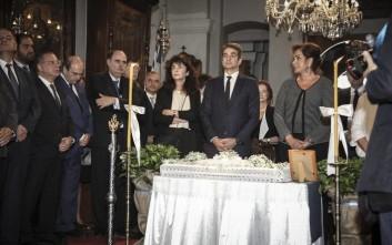 Συγκίνηση στο ετήσιο μνημόσυνο του Κωνσταντίνου Μητσοτάκη